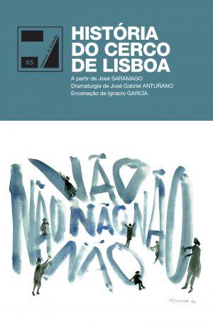 História do Cerco de Lisboa