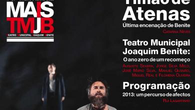 Jornal Mais TMJB N14