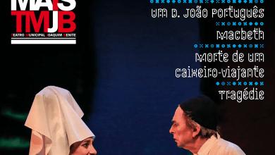Jornal Mais TMJB N29